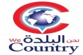 Country Rent A Car-Salwa
